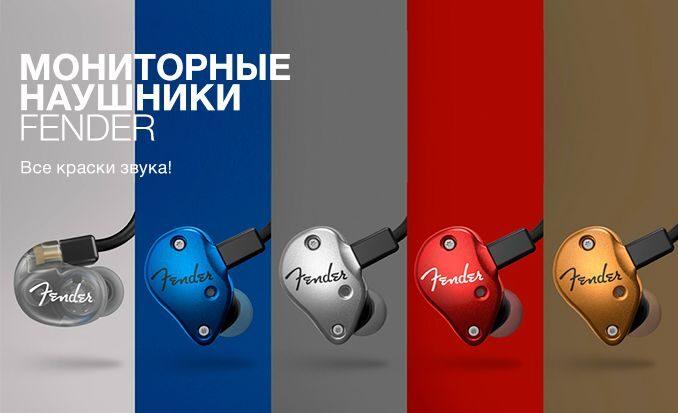 a0b76f7e5d19f Интернет-магазин музыкальных инструментов MuzPlanet г. Москва